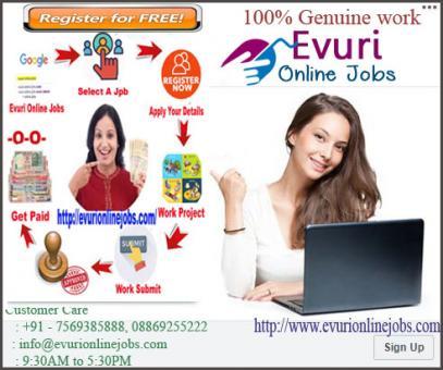 Full Time / Part Time Home Based Data Entry Jobs