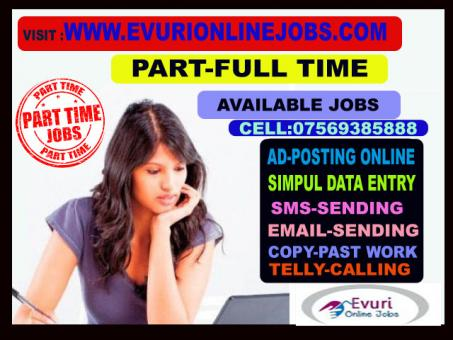 Full time/part time Home based data entry jobs